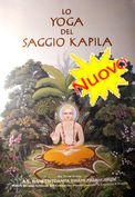 Kapila deva NUOVO con NEW small